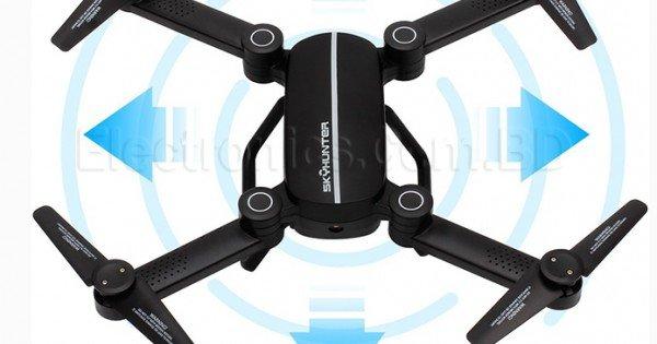 sky hunter drone x8 manual, jie star skyhunter x8 manual, jie star skyhunter x8 manual pdf,